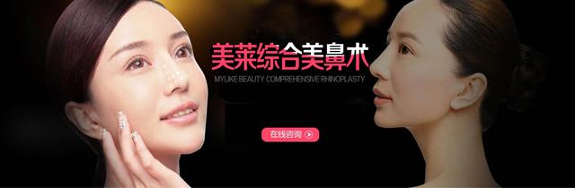 上海硅胶隆鼻|膨体隆鼻去哪家
